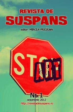 Suspense Review Magazine Issue 1, Oct 2012, cover design by Cristina Schek (cristinaschek.com)