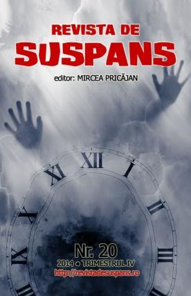 Suspense Review Magazine Issue 20, 2014 IV, cover design by Cristina Schek (cristinaschek.com)